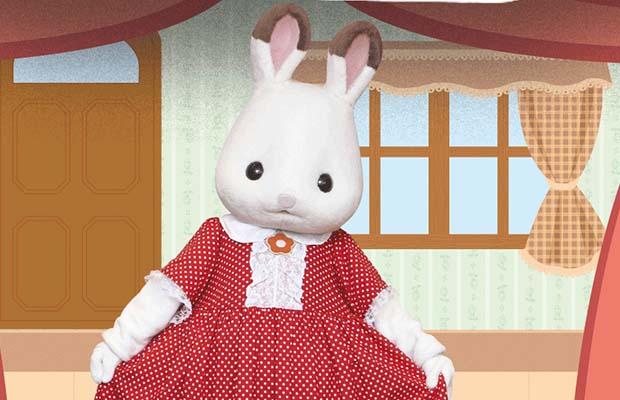 The Sylvanian Families Chocolate Rabbit