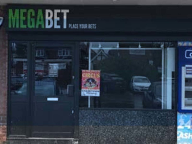 The former Burntwood betting shop which could become a tanning salon