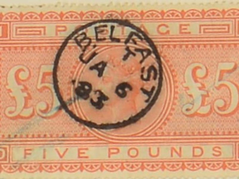 The £5 Orange stamp