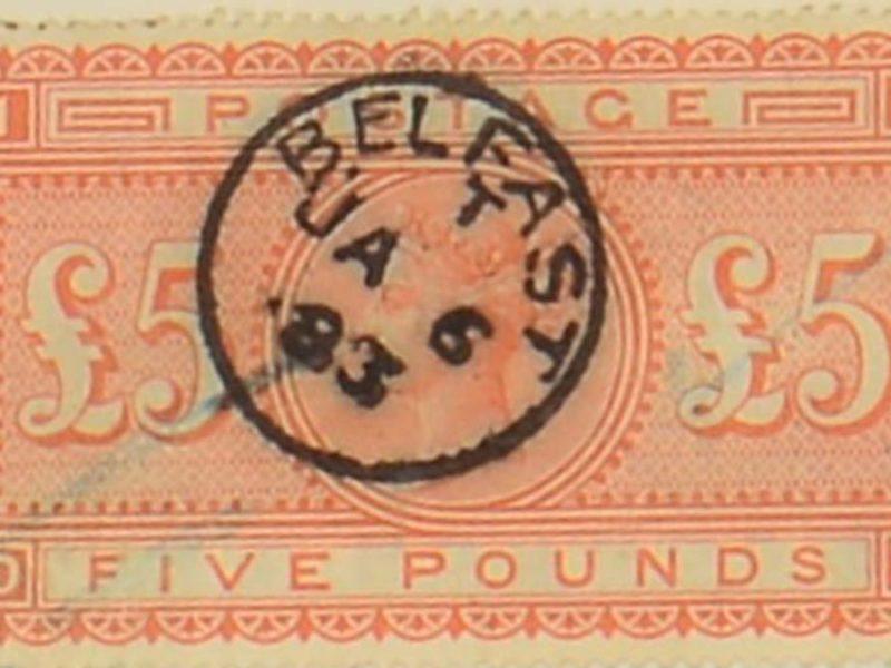 The £5 Orange stamp